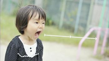 Microsoft 8 TV Spot, 'Screen View' Kishi Bashi Song - Thumbnail 7