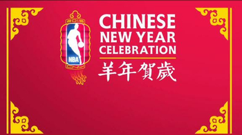 NBA 2015 Chinese New Year TV Spot, 'Surprise Door' Featuring James Harden - Thumbnail 9