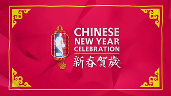 NBA TV Spot, 'Chinese New Year Secret Envelope' Ft. Jeremy Lin, Steph Curry - Thumbnail 9