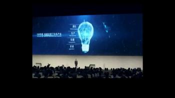 2016 World Internet Conference TV Spot, 'Global Platform'