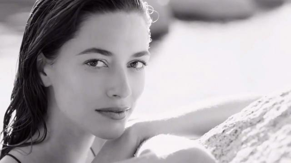 Bare Minerals SkinLongevity TV Commercial, 'Define Beautiful'
