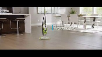 Bissell CrossWave TV Spot, 'Vacuums and Washes Simultaneously'